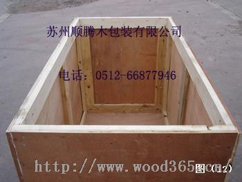 苏州免熏蒸木箱苏州防震木箱