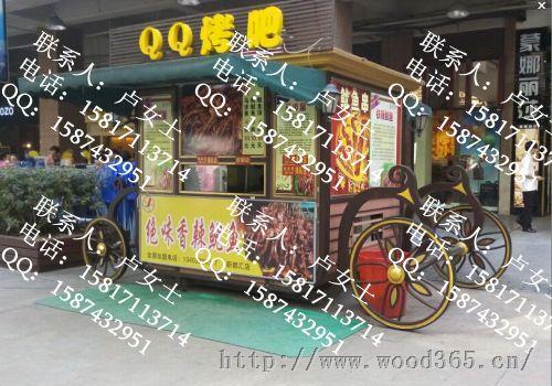 晋中广场售货车,户外木制售货亭