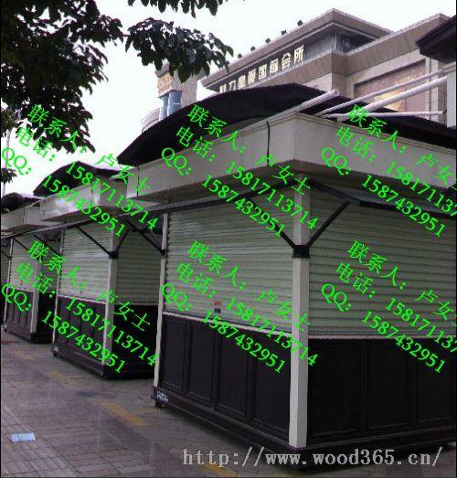 徐州步行街售货车,常州商业广场售货亭