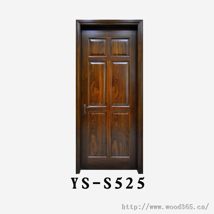 裕森木门YS-S525