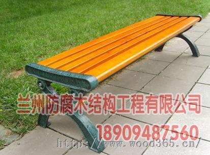 兰州坐凳坐椅景观小品