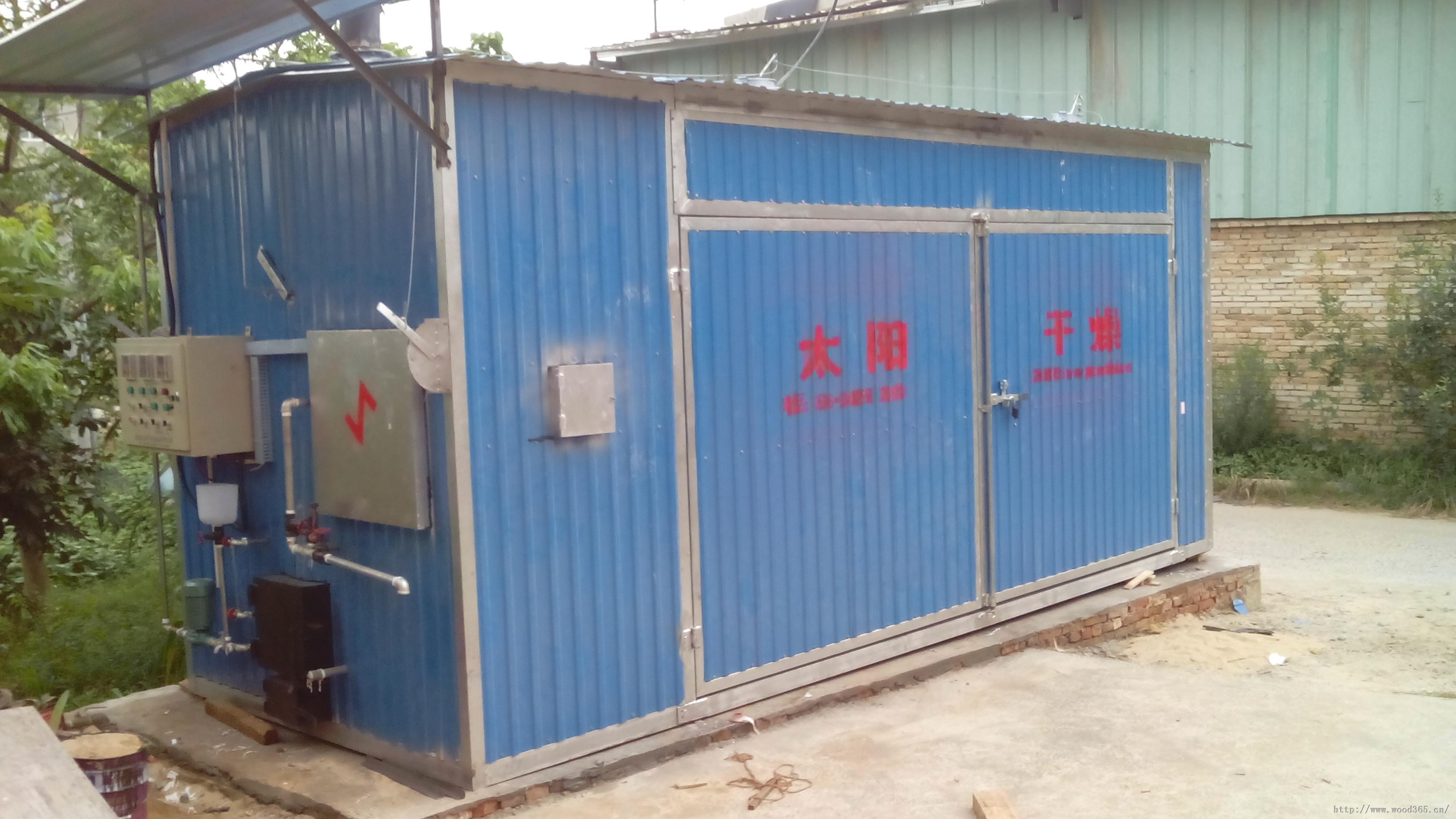供应燃柴式烘干箱 木材干燥设备