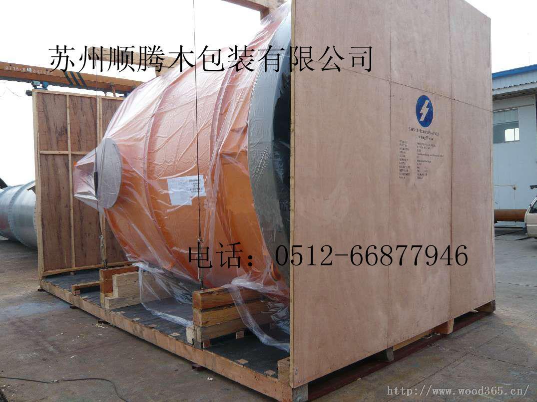 上海木包装上海钢带箱