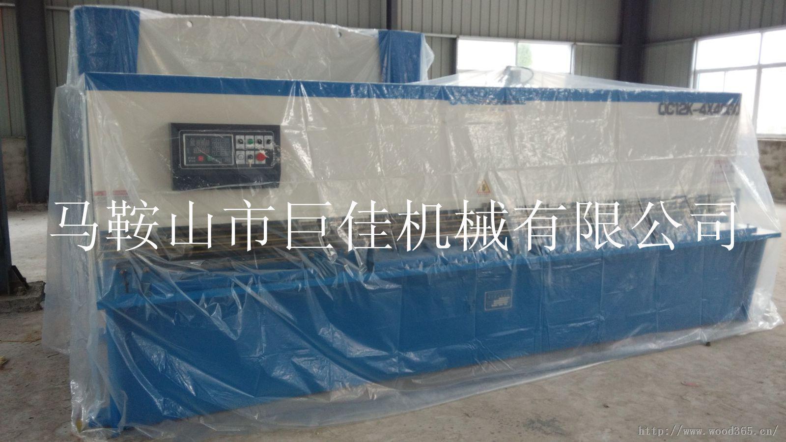 不锈钢加工4米数控剪板机 4米数控剪板机折弯机价格