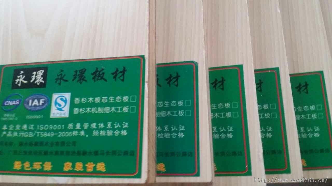 永環生态板 广西生态板著名品牌