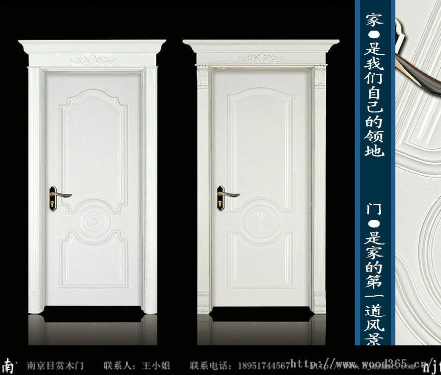 南京白色原木雕花套装门(精品)