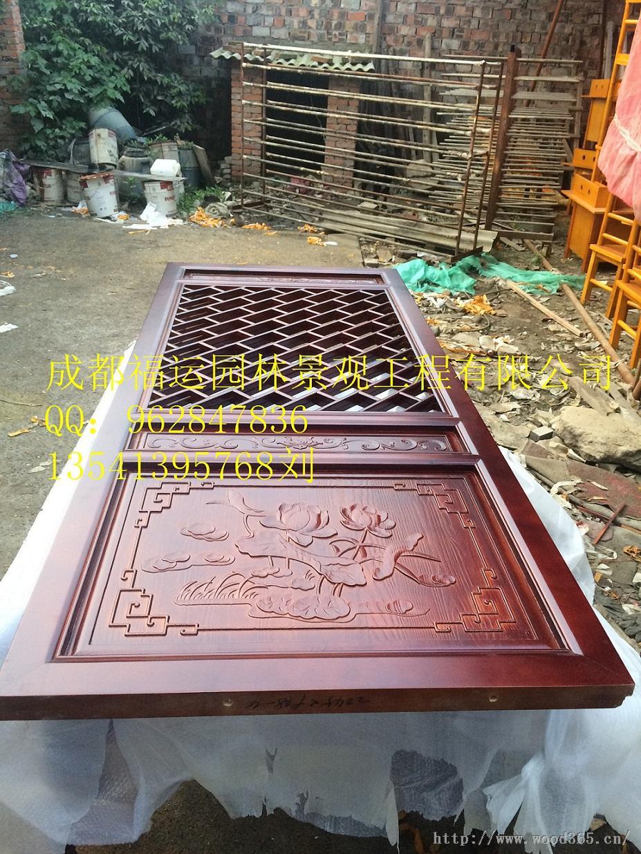 中式复古木门花格