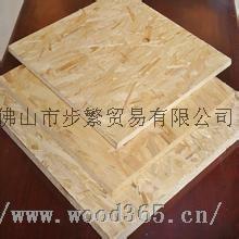 广◆东步繁优等6厘E2定向刨花板OSB欧松板1220*2440*6mm