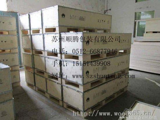 供应木箱/供应苏州木包装/供应木托盘