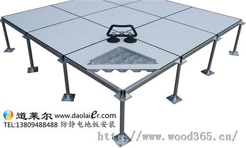 昆明PVC防静电地板