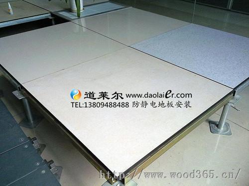 曲靖PVC防静电地板