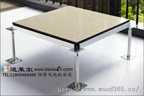 玉溪PVC防静电地板