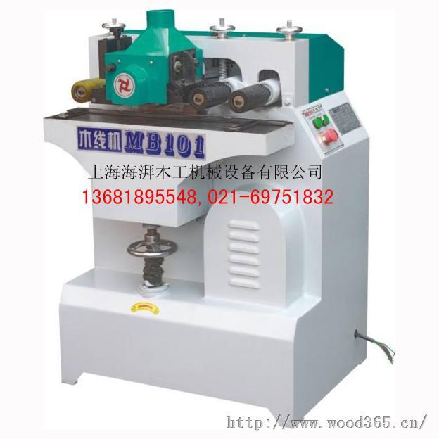 上海地区最好的压刨木线机供应商|海湃木线机价格