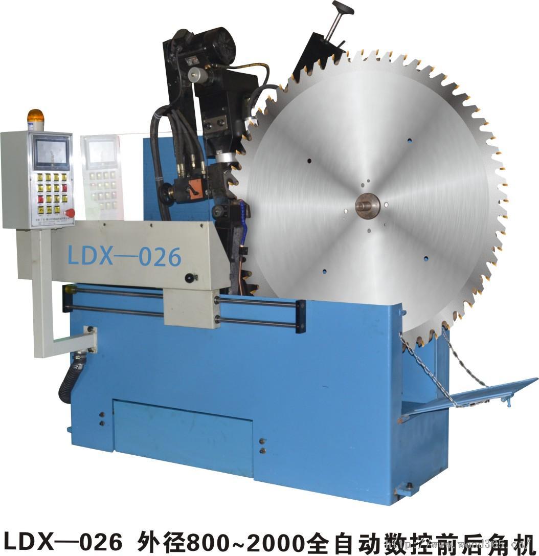LDX-026外径800~2200利德鑫全自动超大合金锯片磨齿机