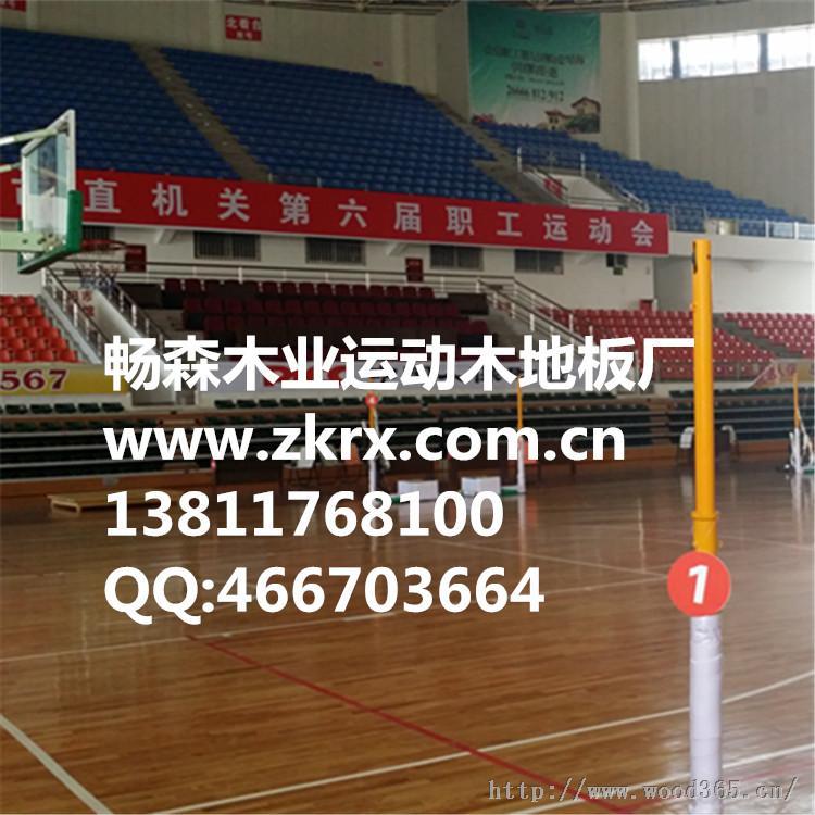 篮球木地板测试标准