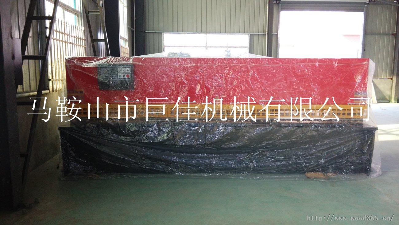 QC12K-8*4000数控剪板机、剪板折弯机床厂家销售