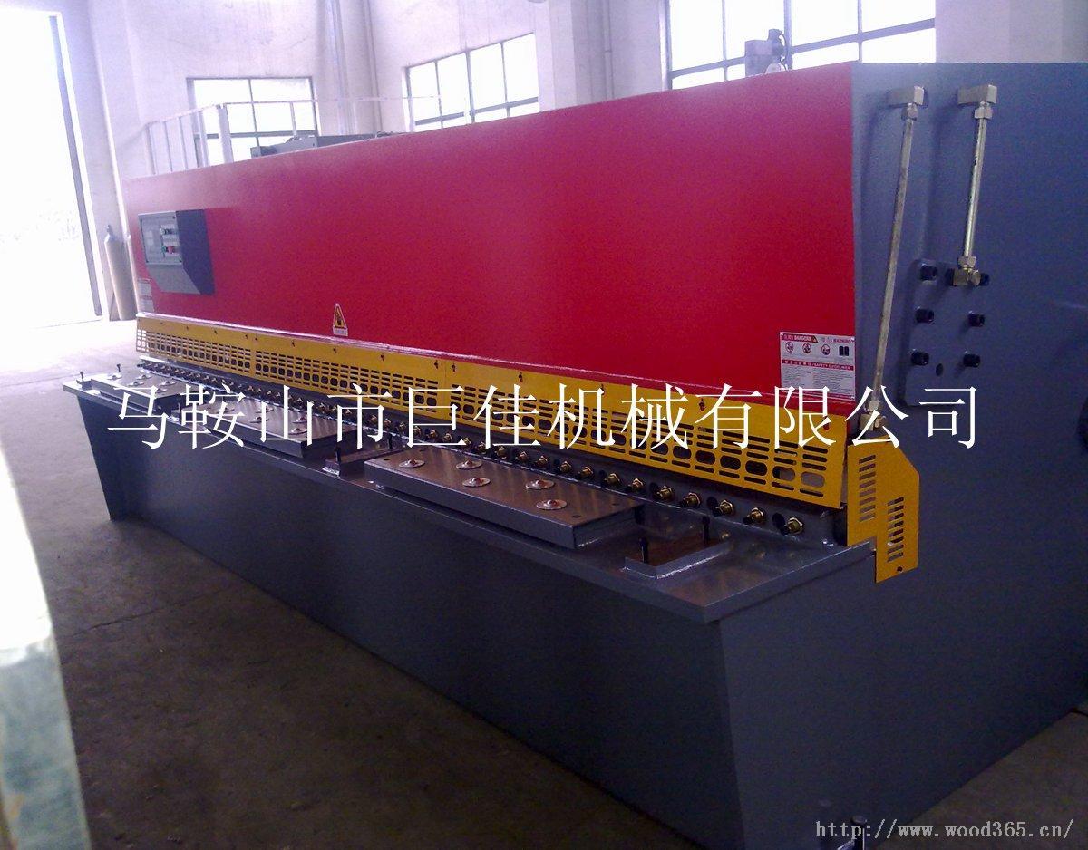 QC12K-8*3200数控剪板机,3米2数控剪板机