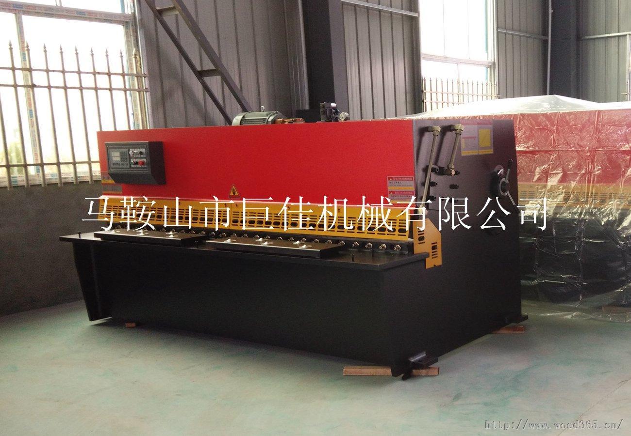 出厂价销售QC12K-8*2500液压数控剪板机