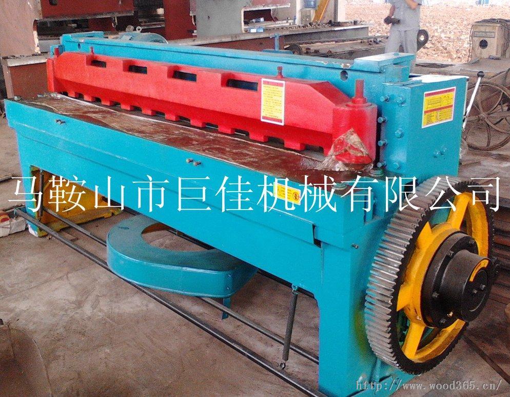 Q11-4*2000剪板机、电动剪板机价格