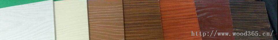 外墙挂板-木纹挂板