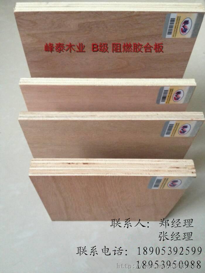 专业定制加长加宽阻燃多层板