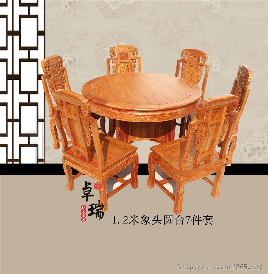 东阳红木 非洲缅甸花梨木 实木 红木餐桌 椅 圆桌