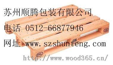 苏州木包装箱苏州卡扣箱苏州出口木箱