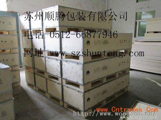 常州木箱常州出口木箱常州木包装箱厂