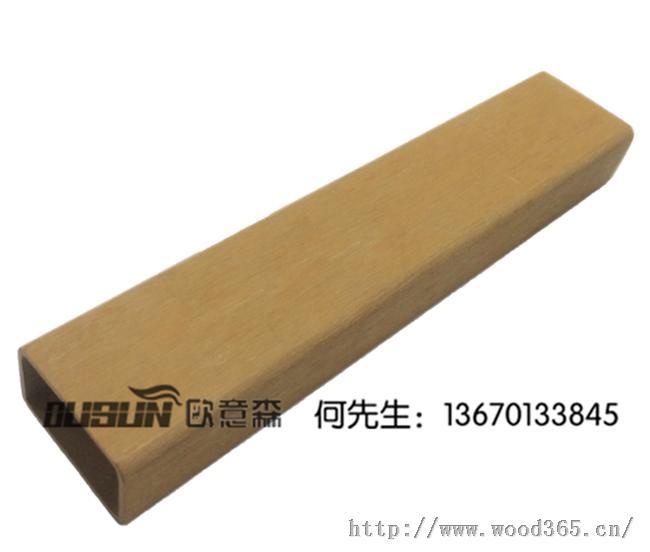 木方/方料