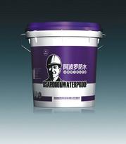 阿波罗-水性聚氨酯防水涂料