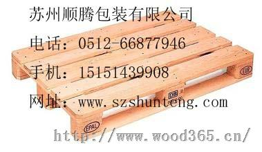 常州木箱常州木箱包装
