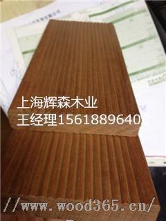 山樟木地板优点山樟木厂家任意规格开料价格