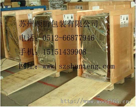 无锡木箱无锡批量生产木箱