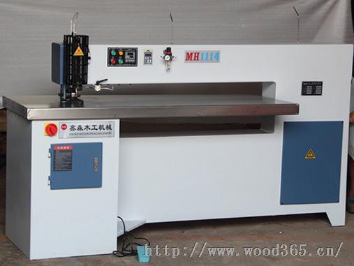 供应MH1114拼缝机