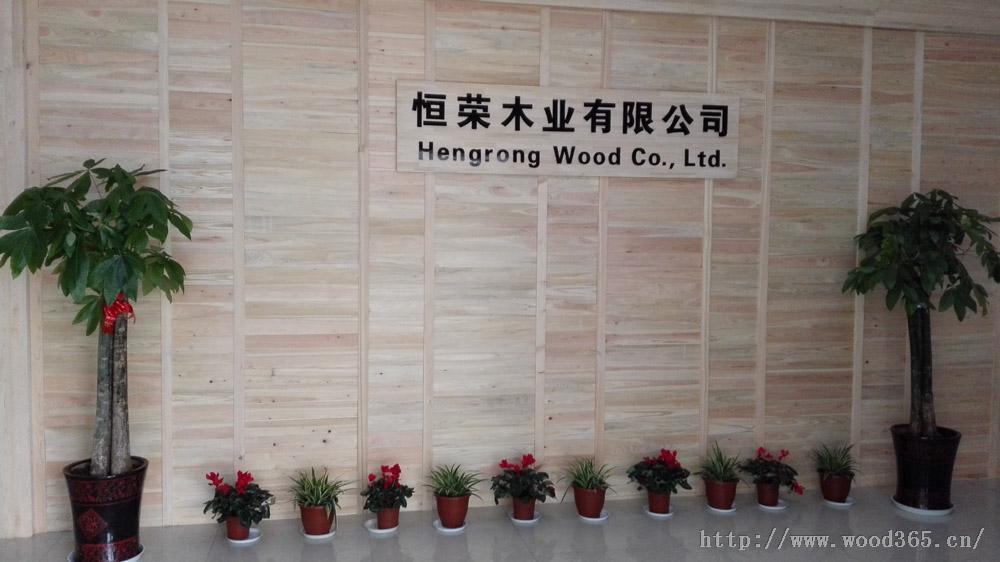 桧木实木地板