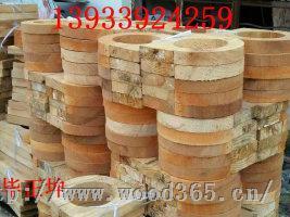 乌鲁木齐空调木托 新疆空调木托价格 乌鲁木齐空调木托