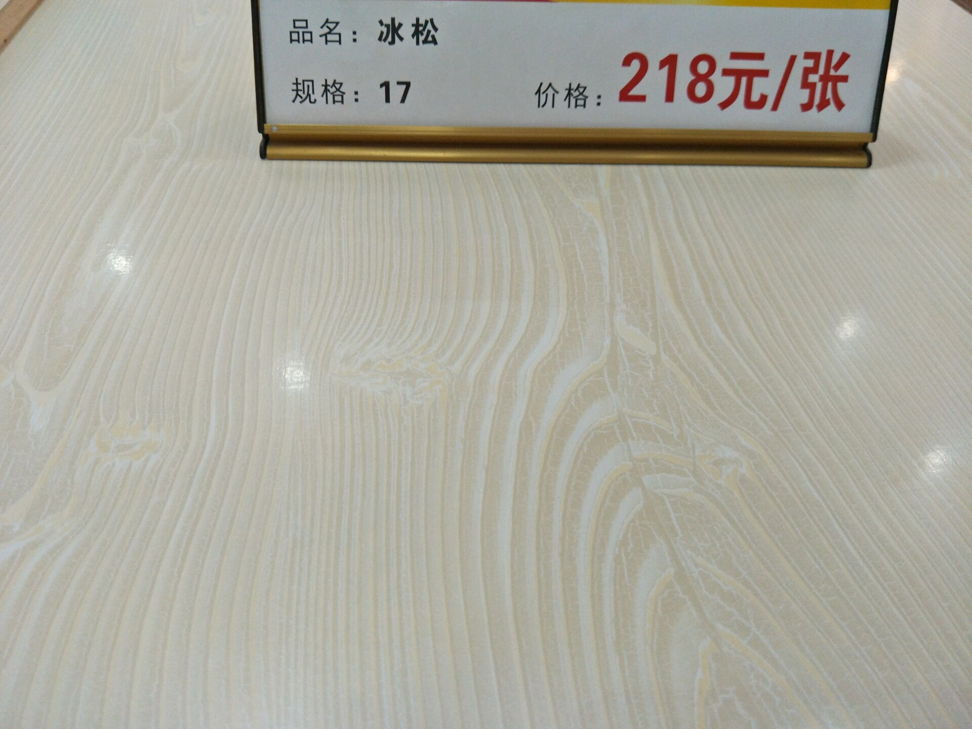 饰面板 贴面板价格