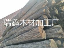 供应榆木核桃木香椿木原木