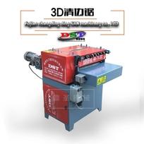 木材加工设备红外3D清边锯