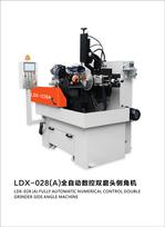 LDX-028(A)全数控双磨头侧磨机