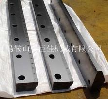 剪板机刀片 1米3剪板机刀片 1.3米剪板机刀片