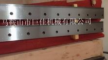 剪不锈钢4米剪板机刀片 3米2剪板机刀片