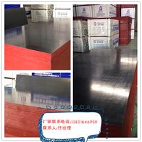 廊坊镜面建筑模板批发价 13毫米小清水模板