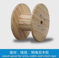 江阴工字轮线盘定制
