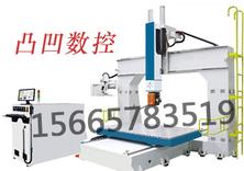 襄樊木工CNC加工中心 五轴雕刻机