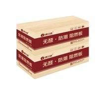 康贝德无醛阻燃板、无醛阻燃板厂家、无醛阻燃板价格