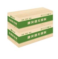 山东厂家直销无醛板、无醛阻燃板、无醛饰面板