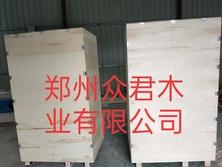 木箱木包装箱