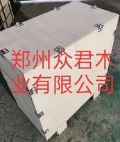 免熏蒸木包装箱出口木箱