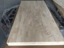 厂家供应黄桦木板材,实木家具板材,整木定制板材